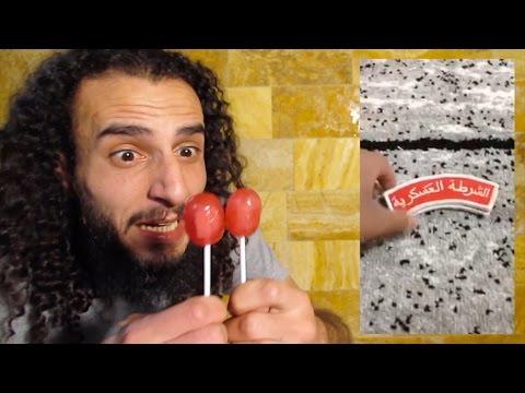 الاكتشاف الذي حير العرب جميعا ... لحسة مخ