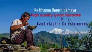 Hey ke bhane hamro samaya dus mohar maina ko kamai new nepali song screenshot 5
