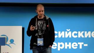 Преимущества и недостатки микросервисной архитектуры в HeadHunter / Антон Иванов (HeadHunter)