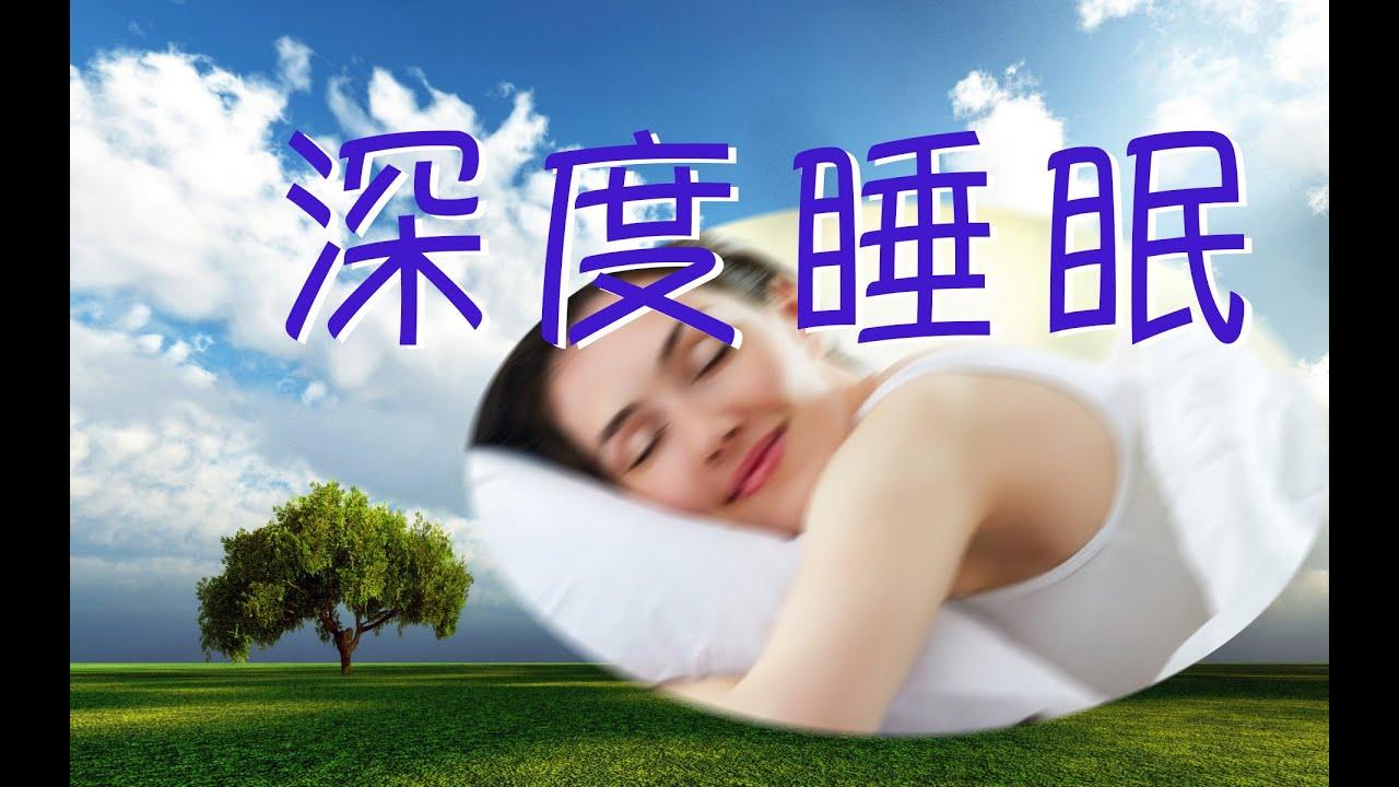 靜心,冥想和治療音樂30分鐘 Nature  Music, Meditation Music, soothing music, Spa music, Relax Music, Sleep Music
