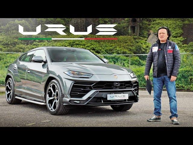 650匹不獨享!超級SUV出擊 Lamborghini Urus