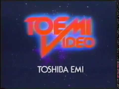 AnimEigo/Toshiba EMI Video (1992)