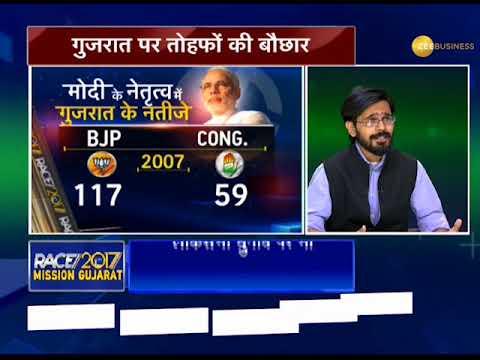 PM Modi's visit to Gujarat eyes upcoming Gujarat elections | PM मोदी ने दिए गुजरात को ढेरों उपहार