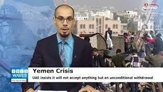 Yemen crisis: Saudi coalition demands Houthis' unconditional withdrawal
