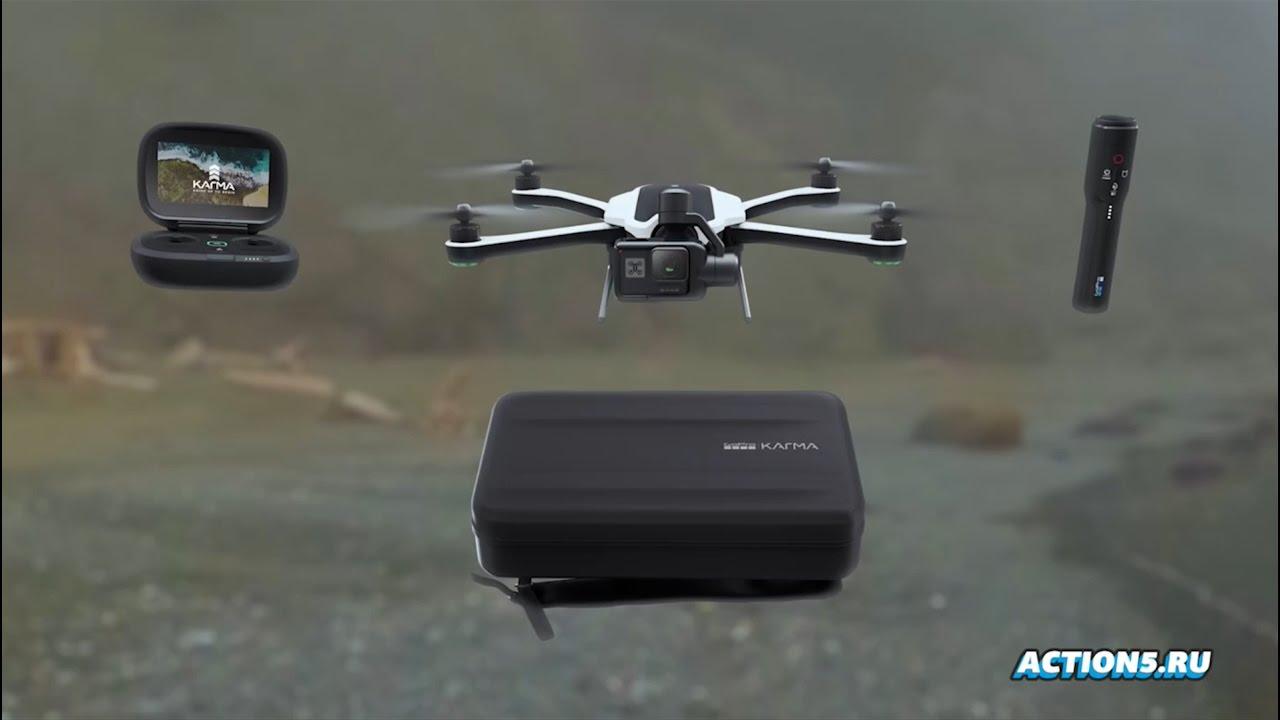 30 сен 2016. Gopro karma drone: обзор на русском языке (перевод официального ролика). Вступайте в клуб gopro http://action5. Ru/club/ скидки до.