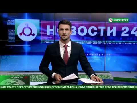 Репортаж НТК «Ингушетия» о турнирах в Магасе и Назрани