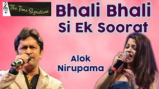 Bhali bhali si ek surat by Nirupama De & Alok Katdare @ Pancham show on 13th April 2016