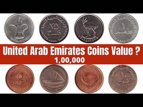 United Arab Emirates Coin Value ? 2020 | Rare UAE Coin Value | All about United Arab Emirates Coins