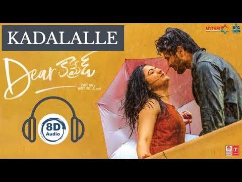 Kadalalle Song | Dear Comrade | 8D Audio | Vijay Devarakonda | Rashmika | Sid Sriram |Telugu Songs