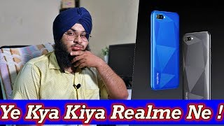 Realme C2 Honest Impressions : Don't Buy Without Watching this video 😎😱
