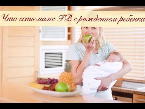Что пить кормящей маме - на сайте  - все о