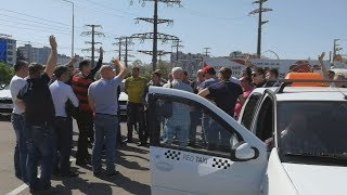 "Сочи: бунт водителей против ""Яндекс.Такси"""