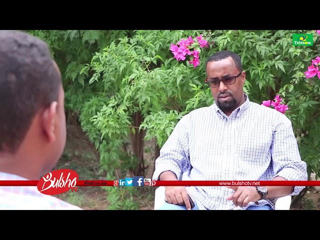 Prof Ahmed Muse Abyan Oo Ka War Bixiyey Kulan Xisbiga UCID La Qaatey Wakiilka Midowga Yurub