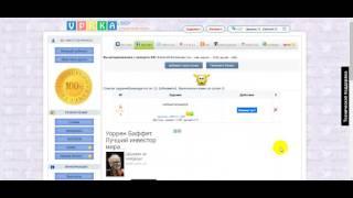 Лучший заработок в социальных сетях от 100 рублей в день