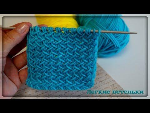 Узор спицами 99 - Super Easy Knitting Pattern - Супер простые узоры спицами