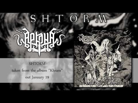 ARKONA - Shtorm (Official Audio) | Napalm Records