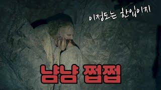 [영화리뷰/결말포함/자막] 점점 파충류로 변해가는 엄마…