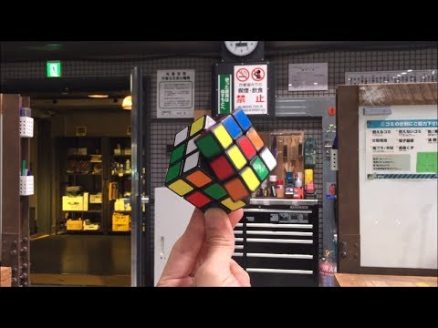 Self Solving Rubik's  Cube (Holding with fingers)