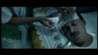 Beş Vakit  - Trailer