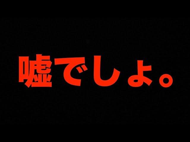 【祝】アニメのOPがまた決まってしまいました