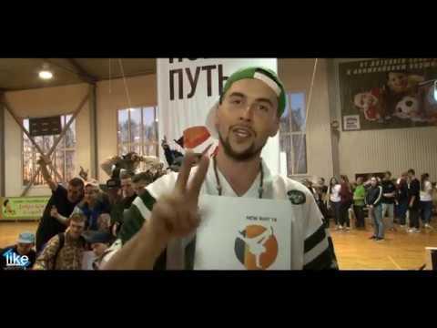 NEW WAY ВСЕРОССИЙСКИЙ BREAK DANCE FEST ВЕЛЬСК 2018