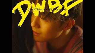 Ian 陳卓賢《DWBF》Official Music Video