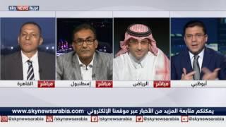 الرياض تسلم مجلس الأمن رسالة عن الانتهاكات الإيرانية