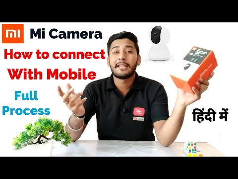 Mi Home Security Camera How to Connect With mobile Full Explanation In hindi, Problem solution