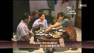 Happy Time, TV VS TV #06, TV 대 TV 20121223