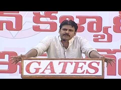 Pawan Kalyan Interacts With Engineering Students In Anantapur