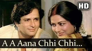 Shashi Kapoor & Moushmi Romantic moment (Humming) (HD) - Ghar Ek Mandir Songs - Anuradha Paudwal