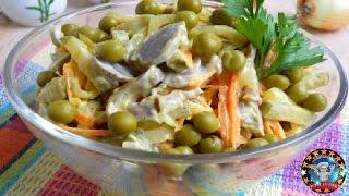 Салат из Куриных Желудочков с Горошком и Овощами