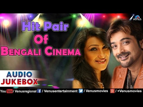 Hit Pair Of Bengali Cinema : Prosenjit & Rituparna - Best Bengali Songs || Audio Jukebox