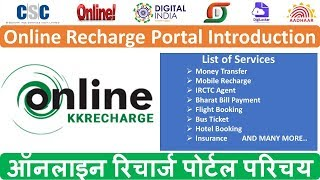 Best recharge portal
