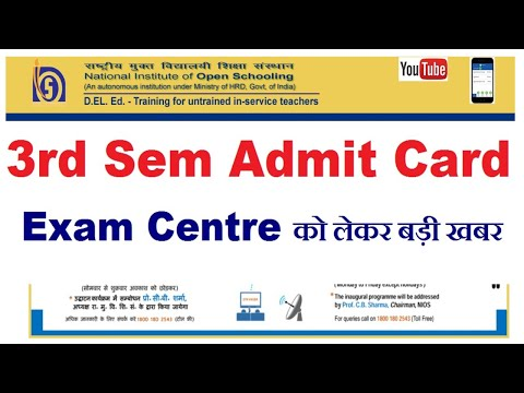 nios-deled-3rd-sem-admit-card-and-exam-centre-को-लेकर-बड़ी-खबर