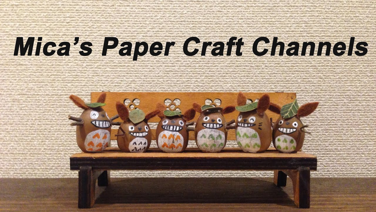 micas paper craft channels video introduction youtube