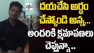 Mukku Avinash Says Sorry To Jagtial Residents   Jabardasth Gulf Skit   Telugu Comedy Show   Alo TV