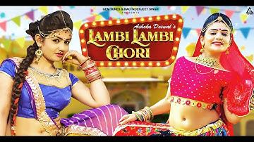 Lambi Lambi Chori (Dance Video) College Aali Chori | Gori Nagori | New Haryanvi Songs Haryanavi 2021