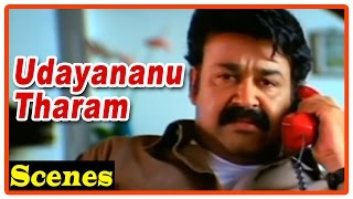 Udayananu Tharam Movie Climax Scene | Mohanlal