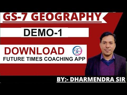 GEOGRAPHY | RAJASTHAN PATWARI | DEMO-1 | BY:- DHARMENDAR SIR | TIMES COACHING