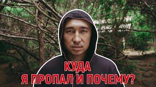 Ануар Нурпеисов: что же произошло на самом деле?