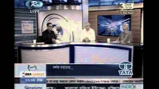 Hassan Ahmed Chowdhury Kiron At RTV Talk Show Our Democracy 03-05-14