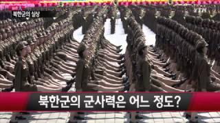Repeat youtube video [뉴스 人] 북한 여군 출신이 말하는 북한군 실상 [김정아·이소연, 북한 여군 출신] / YTN