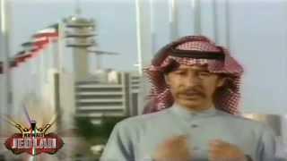 عبدالكريم عبدالقادر - اسم الله حولج