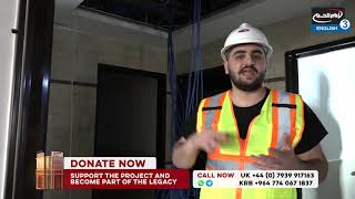 A QUICK LOOK INSIDE THE NEW IMAM HUSSEIN MEDIA GROUP BUILDING CONSTRUCTION