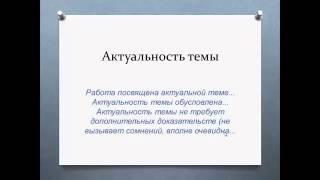 Як писати рецензію від Олени Циганкової.