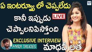 Tollywood Popular Actress Madhavi Latha Full Interview I Face To Face  Madhavi Latha