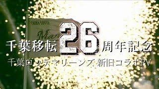 千葉移転26年目を迎えた今年、2017年。 そして本日7月7日、 「七夕の悲...