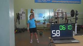 Гиревой спорт. Юшина Софья - 2012 г. 8 этап онлайн кубка мира по гиревому спорту 24.08.2020 года.