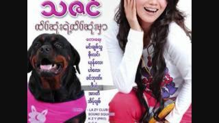 Thazin new album 2010 - Nout Sone A Nan (Feat  Yone Lay)